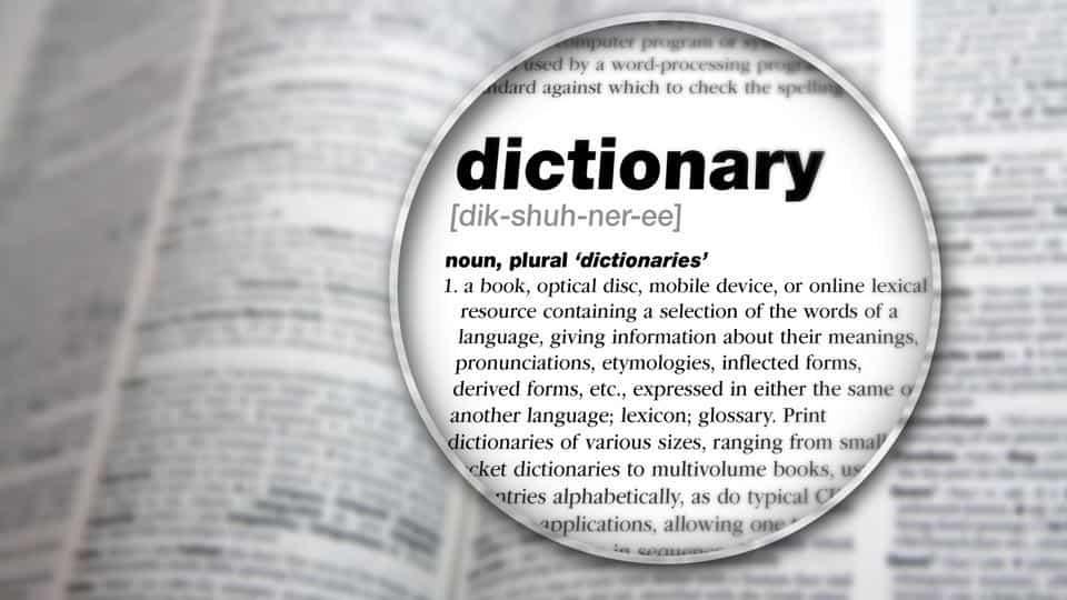 Ваш словарный запас