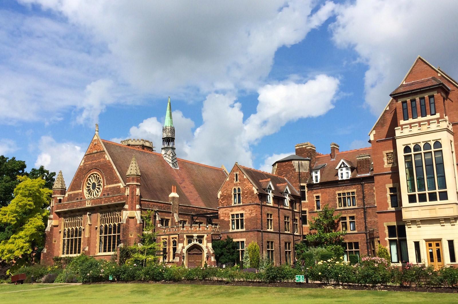 Bell Кембридж, летняя школа