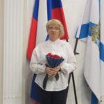 Irina M